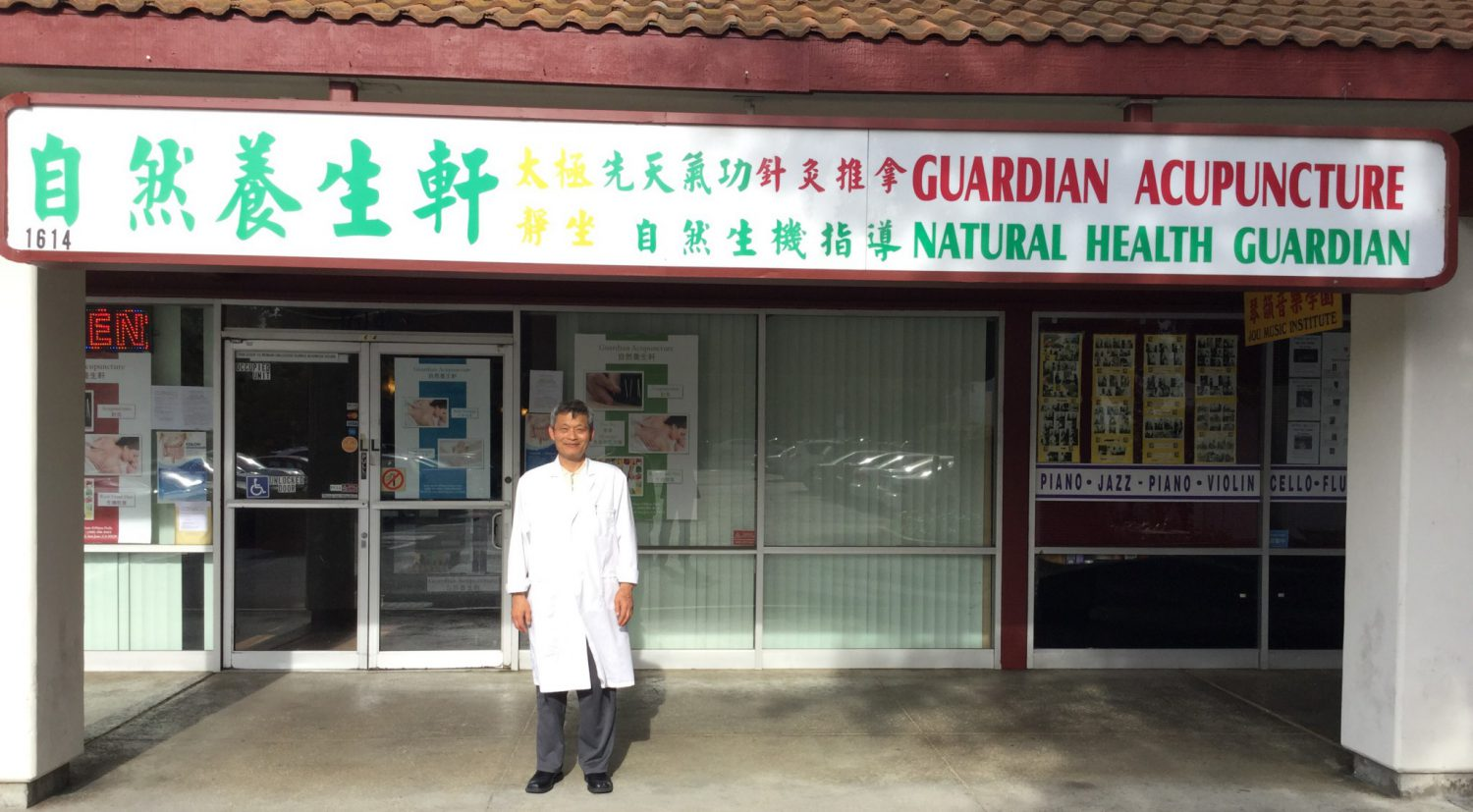 Guardian Acupuncture/Acupressure Center   (408) 996-8004